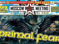 Moscow Metal Meeting SLD