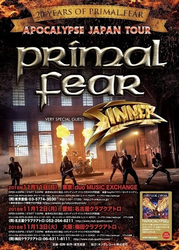 PRIMAL FEAR SIGN MULTI ALBUM CONTRACT WITH NUCLEAR BLAST Primal Fear